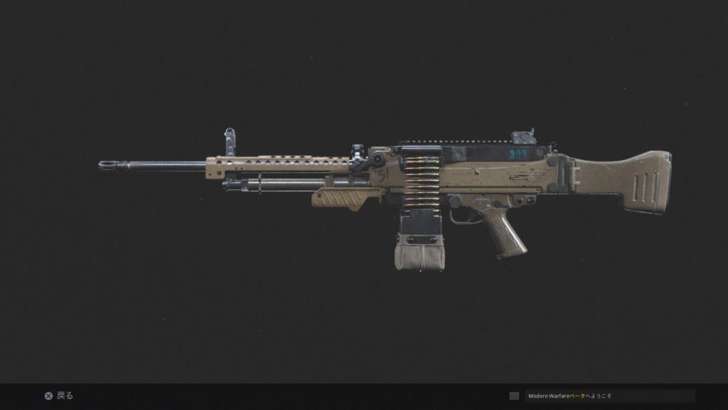 【CoD:MW】M91の性能