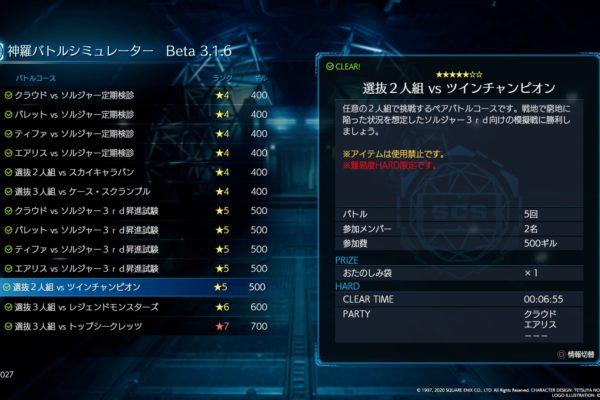 BO4 パッチ1.13 大幅武器調整と新スペシャリスト