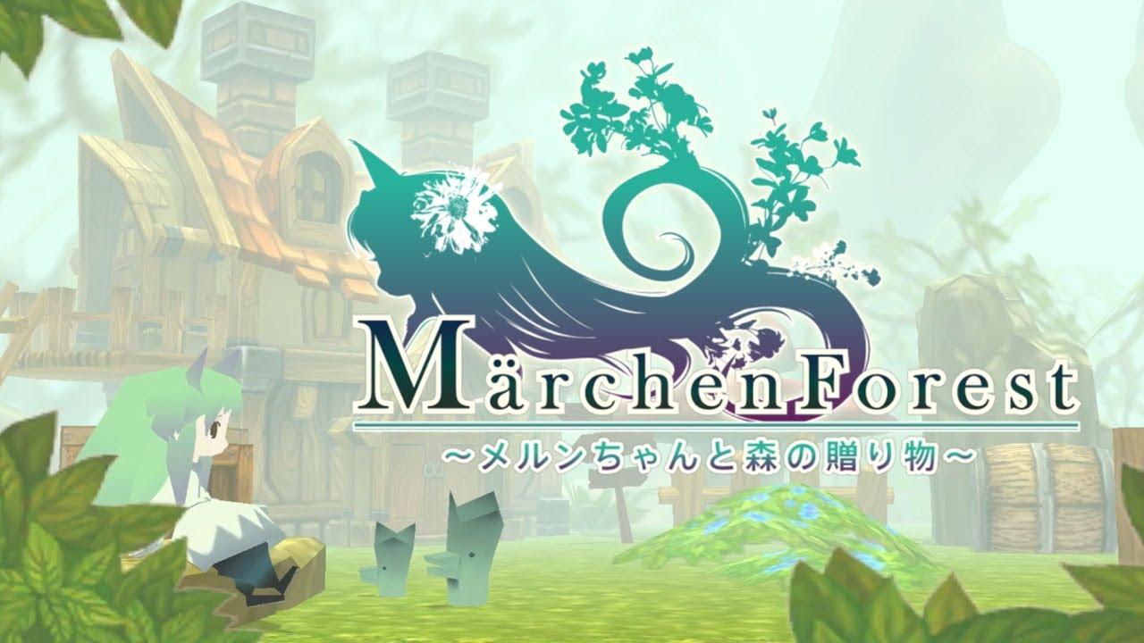2021年1月発売予定の新作ゲーム その2【PS4/PS5】